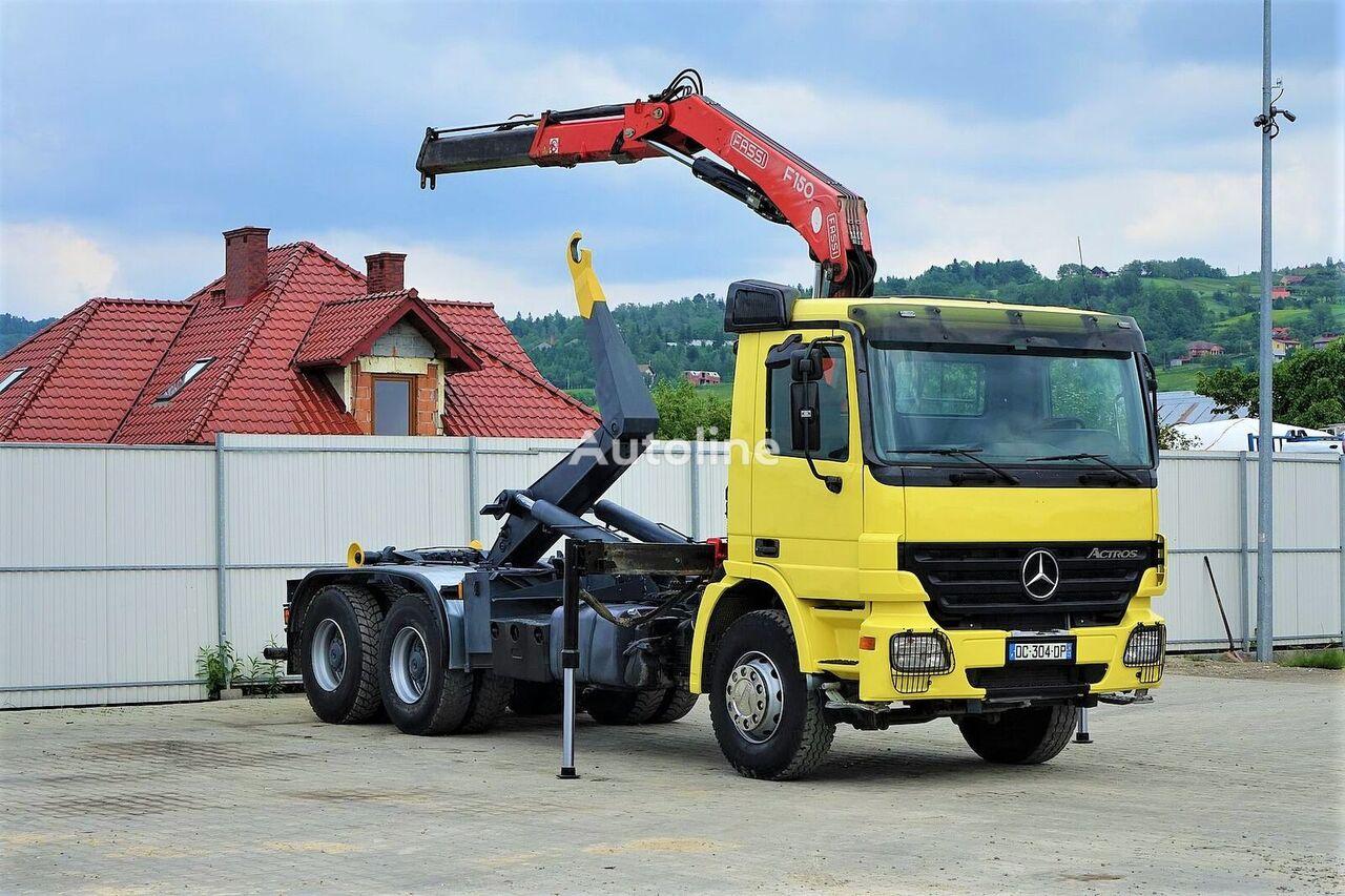 konkslift veoauto MERCEDES-BENZ Actros 2641
